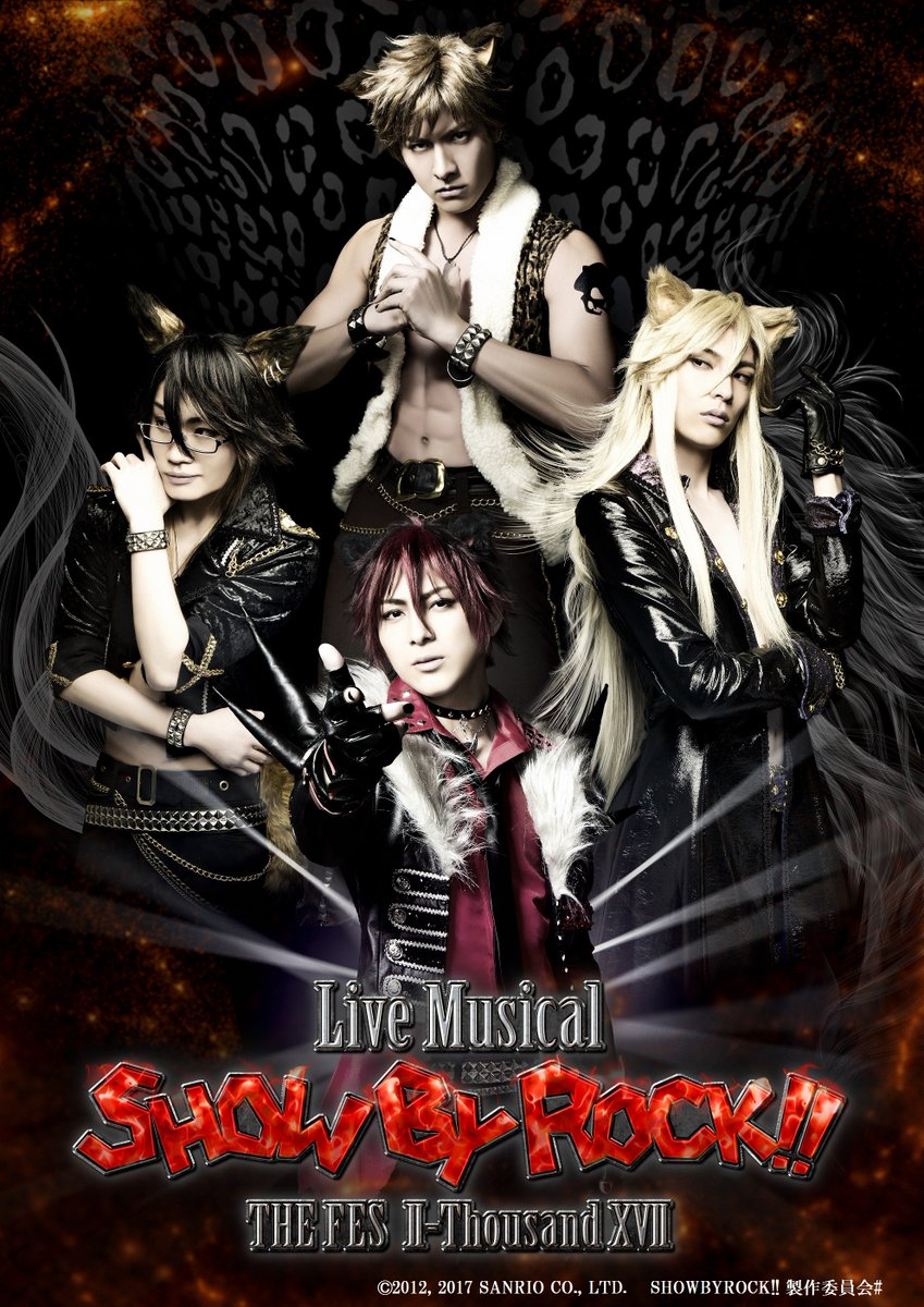 Live Musical「SHOW BY ROCK!!」~THE FES Ⅱ-Thousand XV…