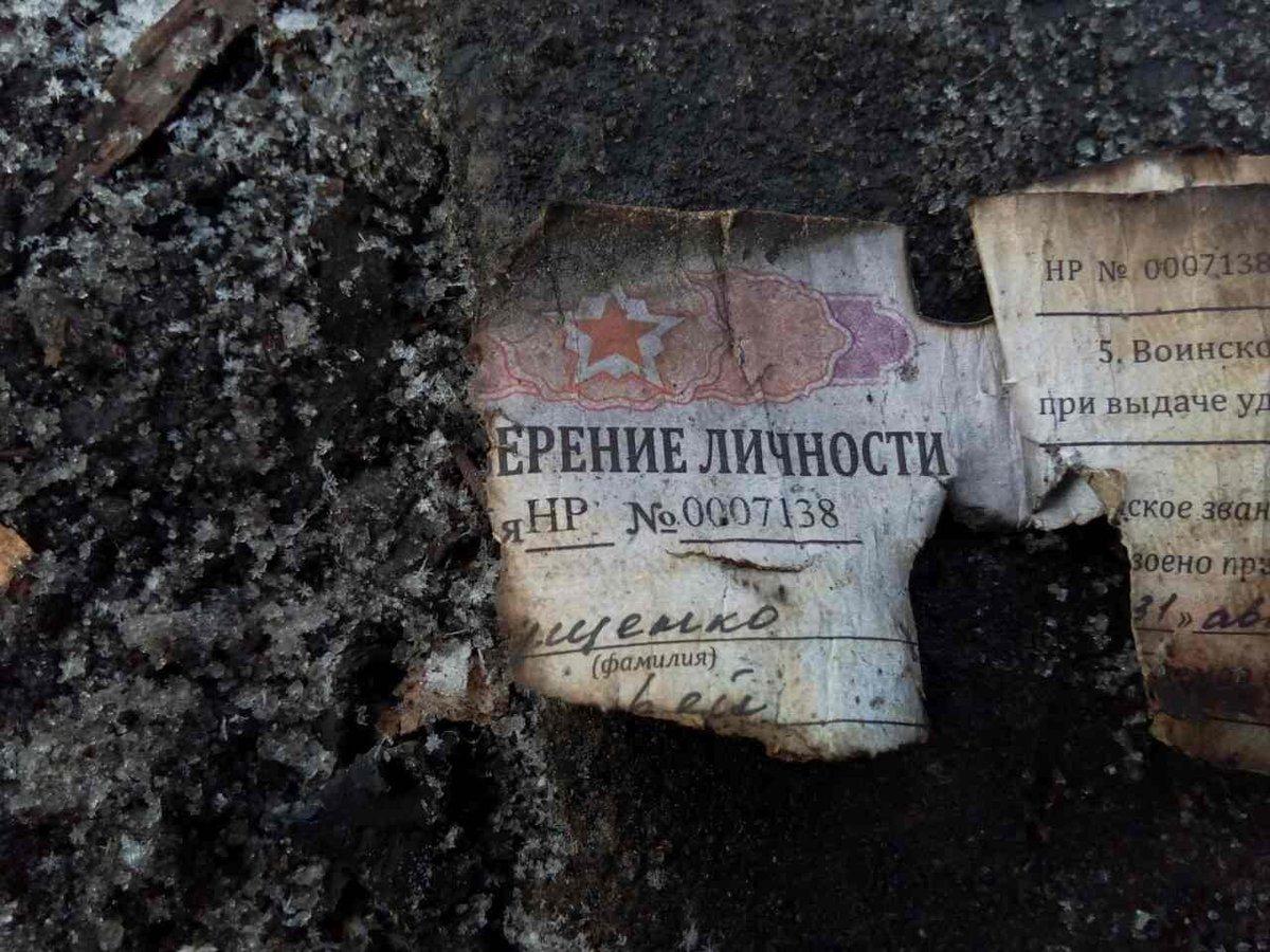 Последствия взрыва в оккупированном Донецке - Цензор.НЕТ 5153