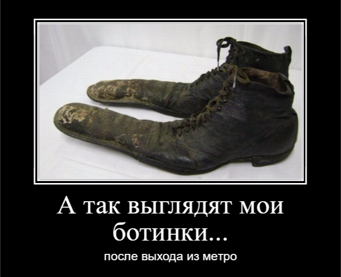 Прикольные картинки про обувь и продавцов обуви