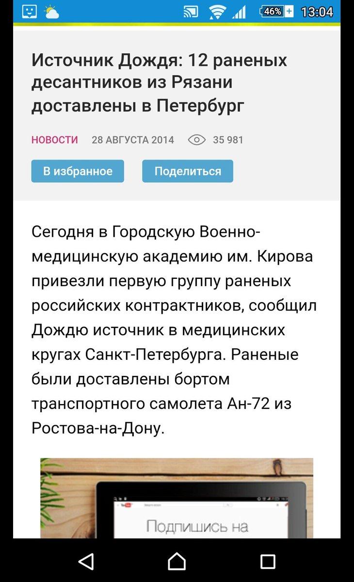 """""""Я сказал, давайте придумаем что-нибудь, чтобы прекратить войну на Донбассе. К сожалению, Авдеевка говорит о другом. Не понимают люди, наверно"""", - Лукашенко - Цензор.НЕТ 7201"""
