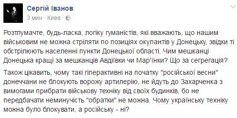 """""""Я сказал, давайте придумаем что-нибудь, чтобы прекратить войну на Донбассе. К сожалению, Авдеевка говорит о другом. Не понимают люди, наверно"""", - Лукашенко - Цензор.НЕТ 8275"""