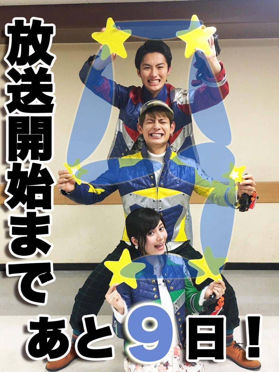 """Say・ザ・カウントダウン☆ 2月12日(日)あさ7:30の放送開始まであと""""9""""日。  ということ…"""