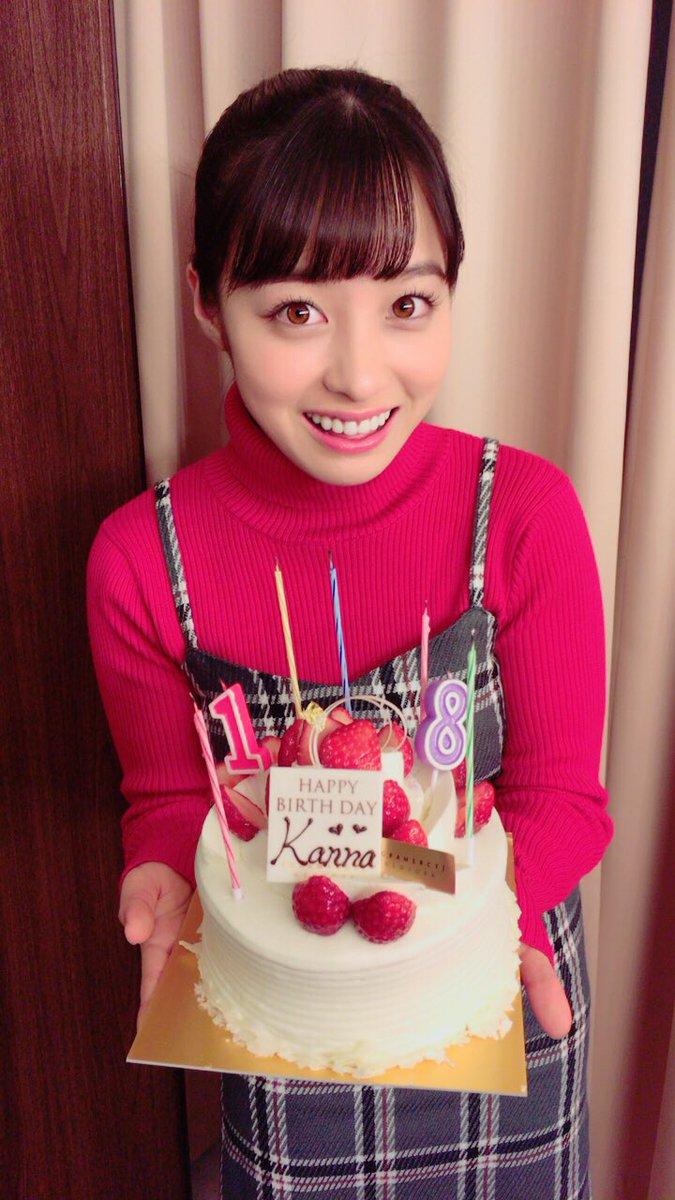 皆さんありがとうございました。 素敵な18歳の誕生日になりました。 撮影が終わって福岡に帰ってくる事…