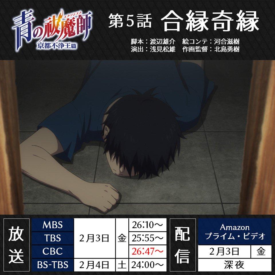 📺あと3時間⚡️ 第5話「合縁奇縁」は本日↓の放送局・時間で放送です! 【TBS】25:55~【MB…
