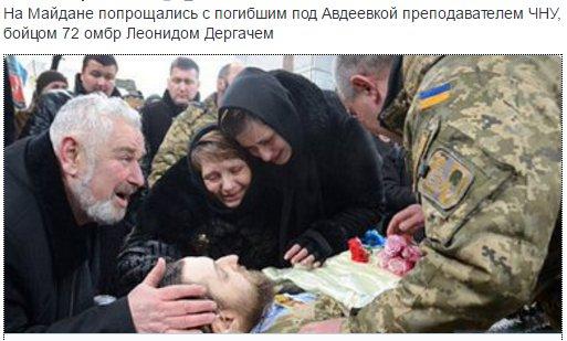 """""""Глубоко сочувствую и скорблю вместе с вами"""", - Порошенко выразил соболезнования близким мэра Луцка Романюка в связи с его смертью - Цензор.НЕТ 9493"""