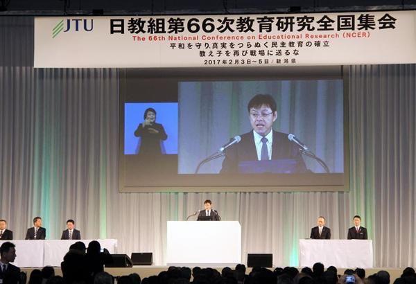授業で憲法9条暗記競争、にじむ政権批判 日教組教研集会始まる sankei.com/life/new…