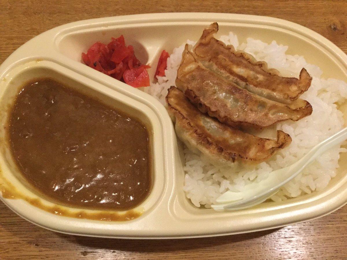 札幌のソウルフード「みよしのカレー」♪