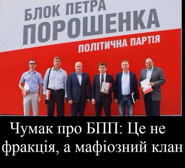 Порошенко уволил главу РГА, который вступил с ним в перепалку в Одессе - Цензор.НЕТ 6415