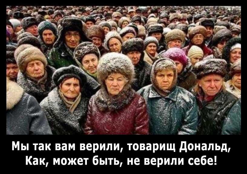 На сегодняшний день нет причин для пересмотра санкций против РФ, - Линкявичюс - Цензор.НЕТ 7737