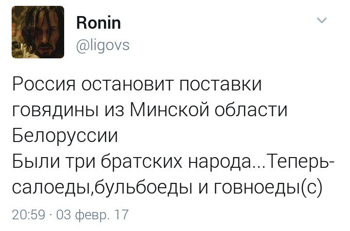 """""""Я сказал, давайте придумаем что-нибудь, чтобы прекратить войну на Донбассе. К сожалению, Авдеевка говорит о другом. Не понимают люди, наверно"""", - Лукашенко - Цензор.НЕТ 4055"""