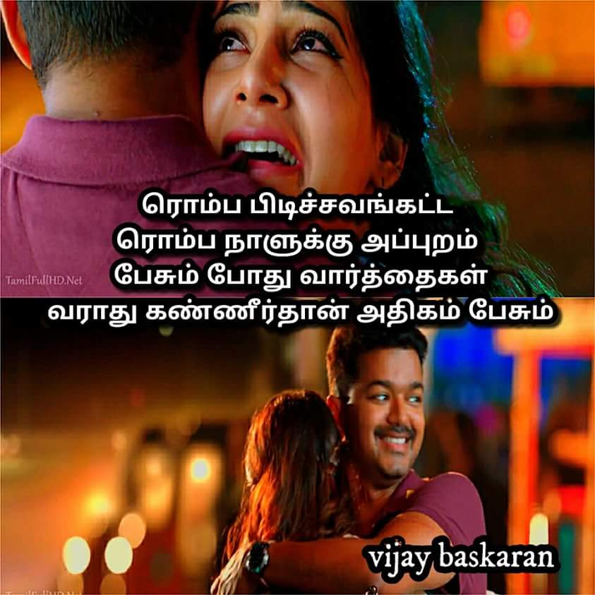 Tнαℓαραтну Vιjαу On Twitter Vijay Anna Images With Quotes Vijay