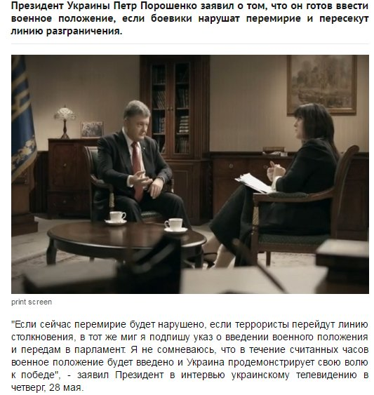 Оккупанты продолжают обстреливать Авдеевку, - пресс-центр штаба АТО - Цензор.НЕТ 3732