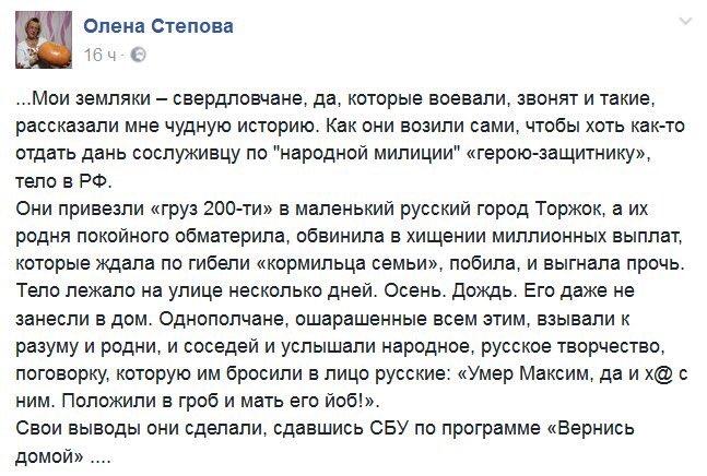 Оккупанты продолжают обстреливать Авдеевку, - пресс-центр штаба АТО - Цензор.НЕТ 1530