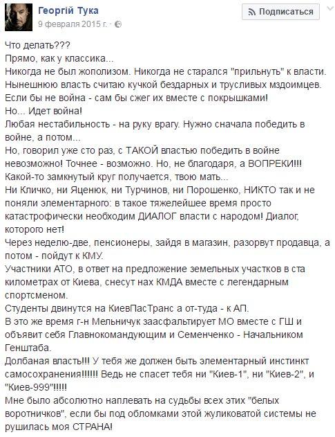 Жебривский доложил о восстановлении электроснабжения Авдеевки, - Порошенко - Цензор.НЕТ 4395