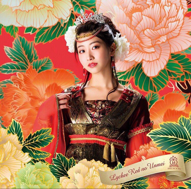 #バズリズム の 「マギーの先取リズム」で 2/15発売の #放課後プリンセス のニューシングル #…