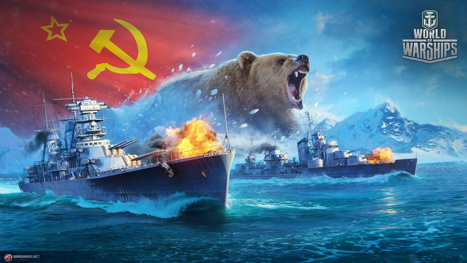 ノルトフリート Twitterren ロシアwowsの方で公表された壁紙らしいが