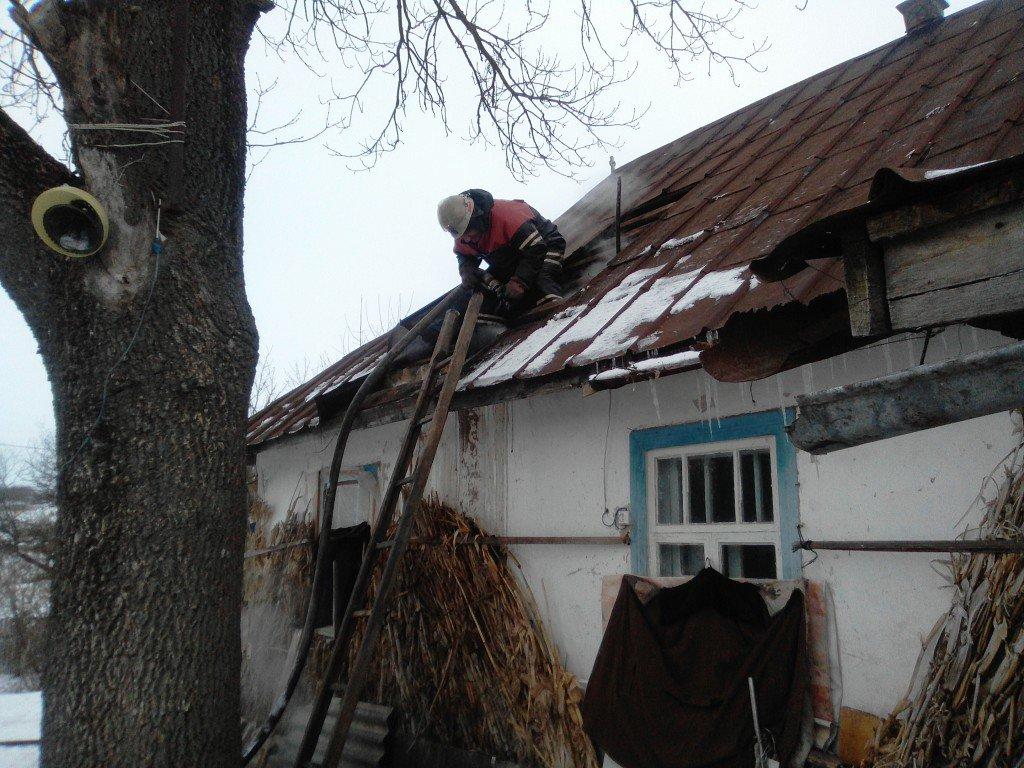 Знакомства в городе тараща киевской области лав дом 2.ру знакомства