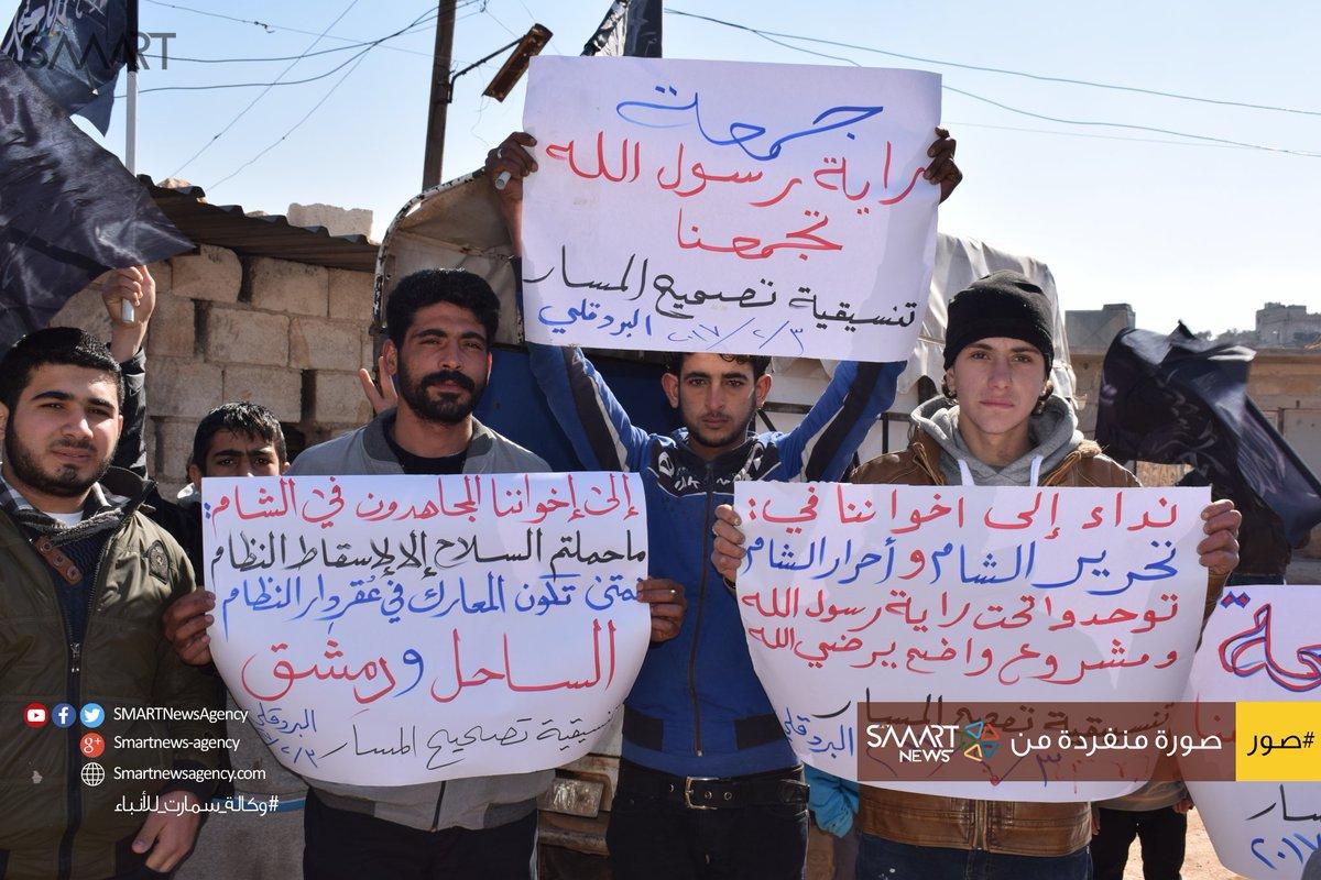 """اخر الاخبار والمستجدات جمعة """" لامكان للقاعدة في سورية """" 3-2 - صفحة 6 C3xITV1VcAAArJ9"""
