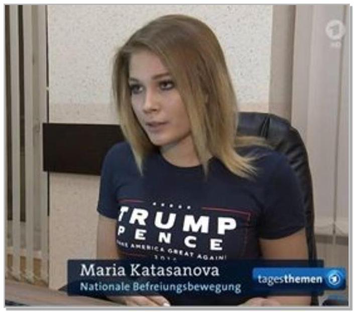 На субботу запланирован телефонный разговор Трампа и Порошенко, - Белый дом - Цензор.НЕТ 7238