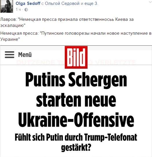 России надо отказаться от военных авантюр и попыток лишить соседей независимости, - Явлинский - Цензор.НЕТ 1416