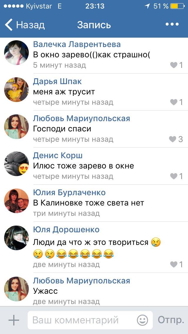 Суд оставил экс-мэра Славянска Штепу под стражей до 2 апреля - Цензор.НЕТ 7467