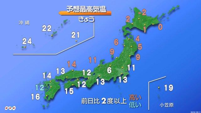 【「立春」きょうの空模様は?】九州の天気は下り坂で夜は雨に。中国、四国、近畿も次第に雲が増えるでしょ…
