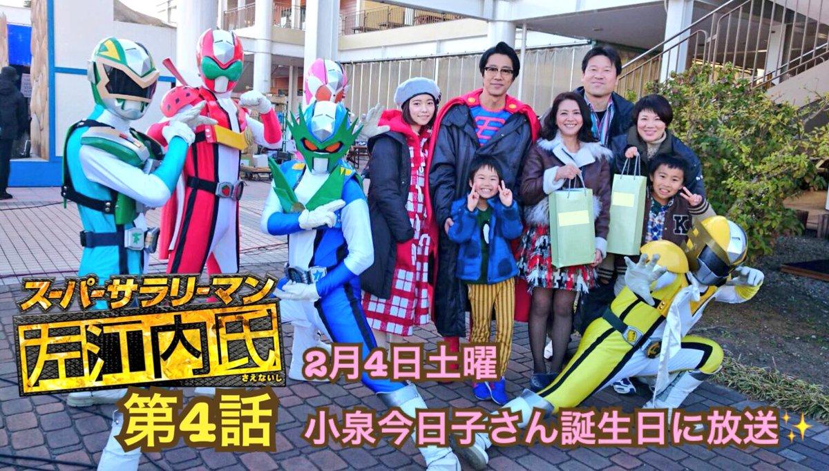 2月4日は小泉今日子さんの誕生日✨  撮影現場では8日誕生日の福島マリコさんと合同でお祝いしました🎉…