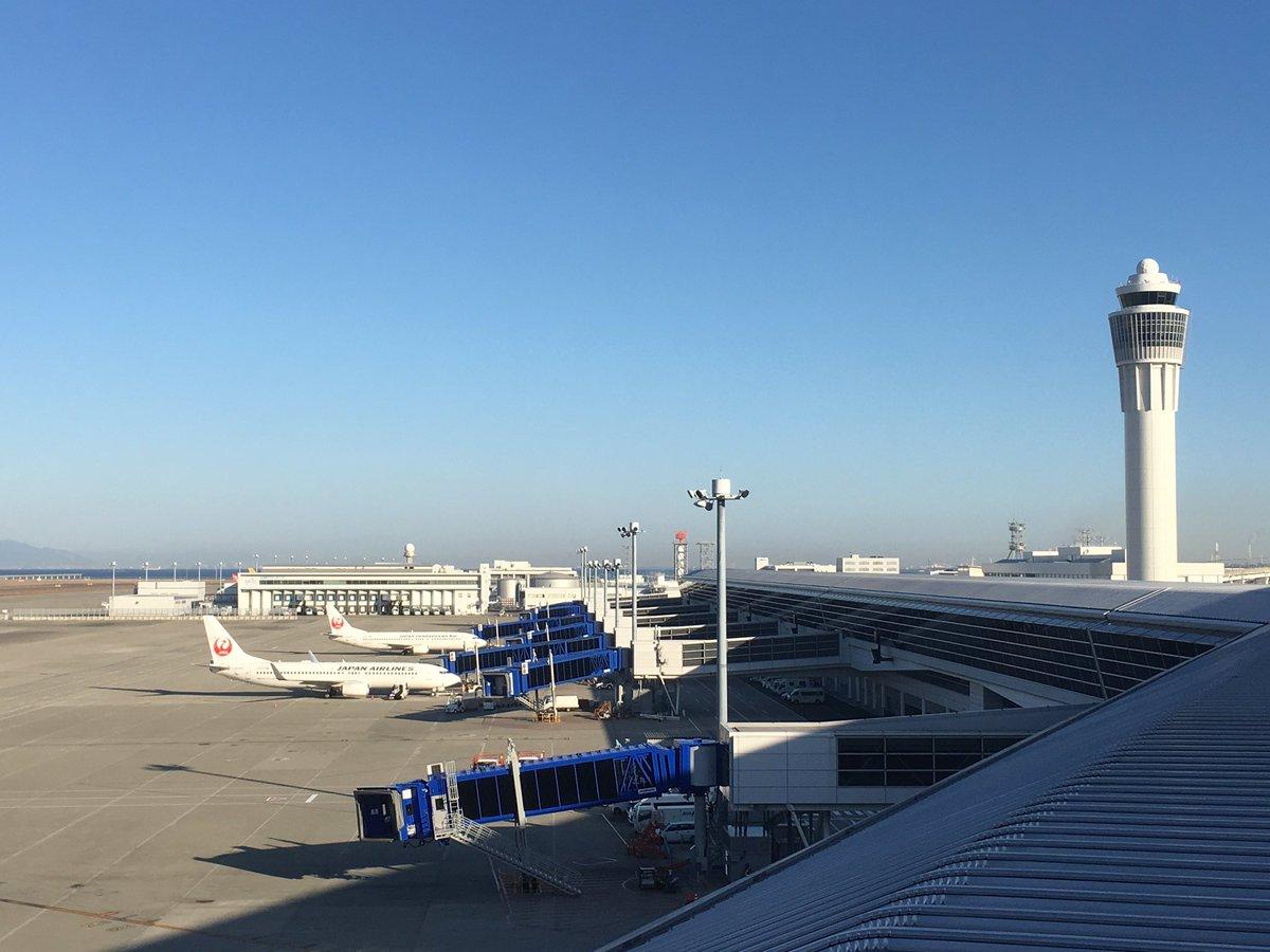 おはようございます!昨日は旅客ターミナルビルで発生した火災で、ご心配ご迷惑をおかけいたしましたことを…