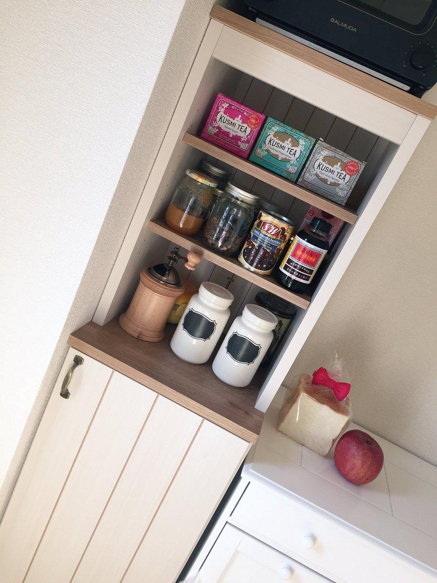そういえば❗️以前、作ってたキッチンボードは無事に完成して活躍してる〜✨
