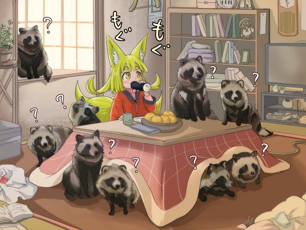 #恵方巻 たぬき達「(…?…子狐が太巻き食べながらずっと同じ方向 見てる…あっちに何かあるのか?…)…