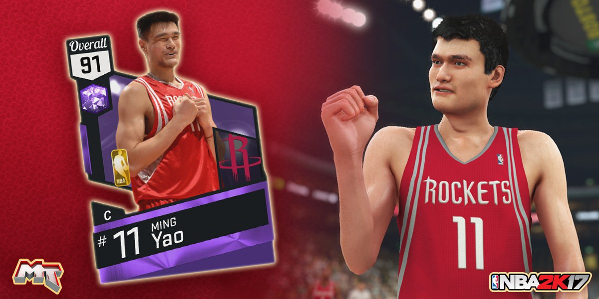 hot sale online 550b6 cda7d NBA 2K20 MyTEAM on Twitter:
