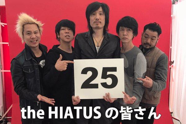 【武道館まであと25日!】 by the HIATUSの皆さん