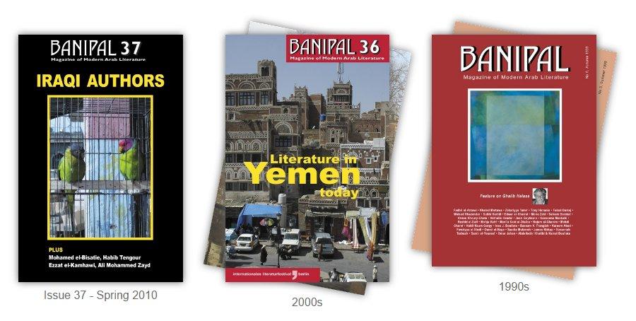 'Banipal,' Magazine of Arabic Literature in Translation, Puts Full Digital ArchiveOnline https://t.co/iRGP4iXrpR https://t.co/0QOErNDcN4