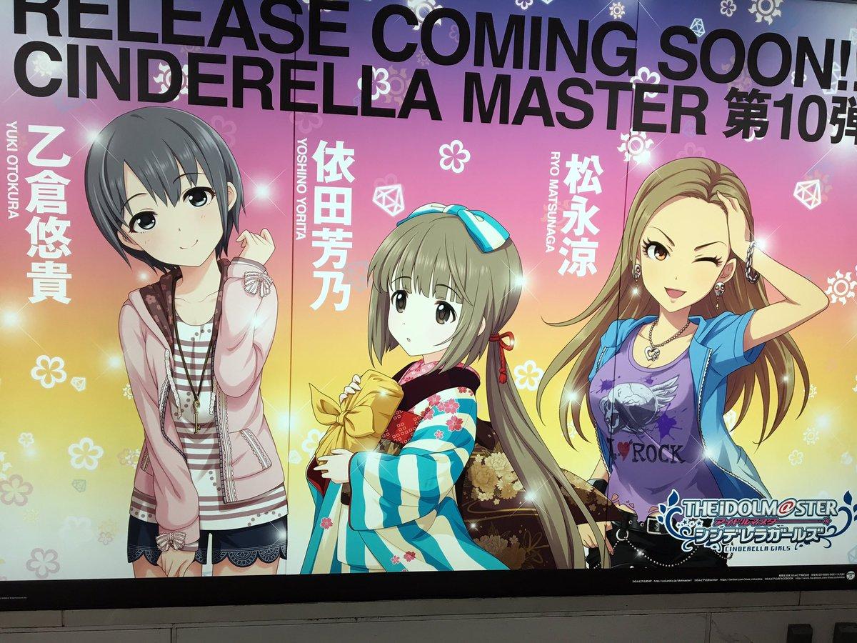 新宿駅でみかけた!よしのんを見つけたので、思わずゆうゆうに写真を送りつけました😌