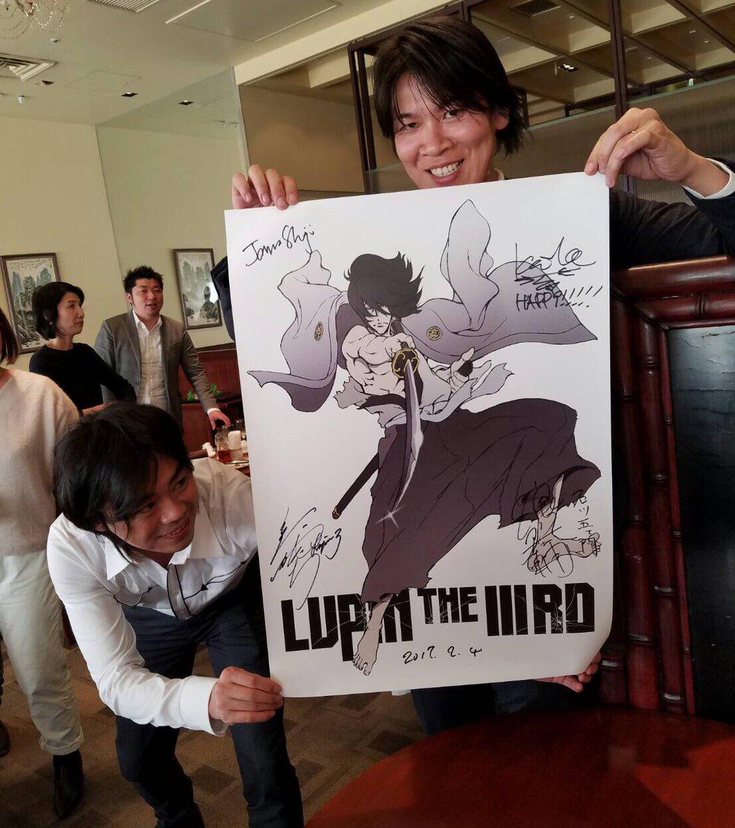 「LUPIN THE IIIRD 血煙の石川五ェ門」公開初日舞台挨拶にお越しくださった皆さま、ありが…