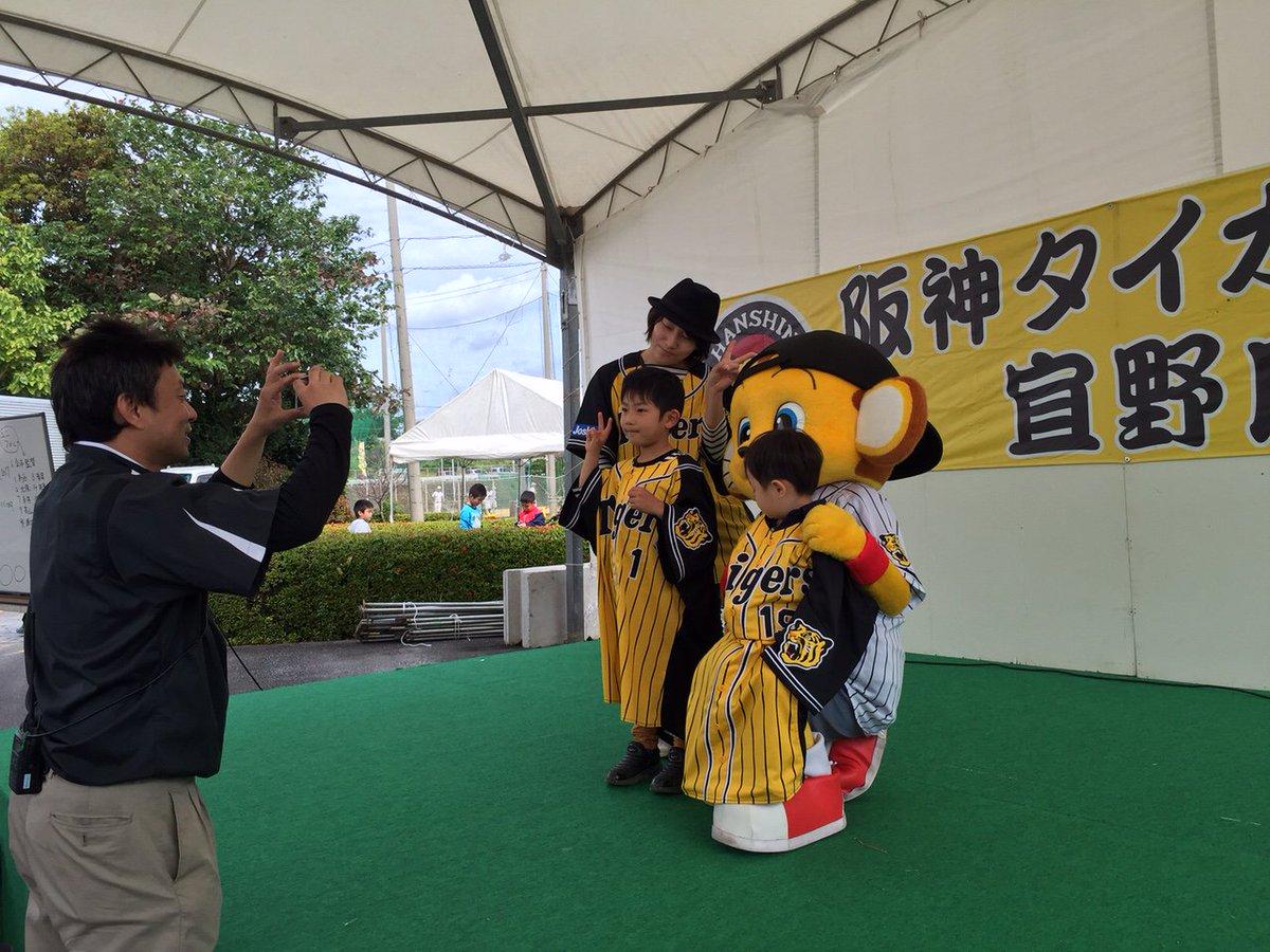 ただいま、ステージにてウル虎ユニ撮影会開催中。 #ちばりよータイガース #宜野座キャンプ