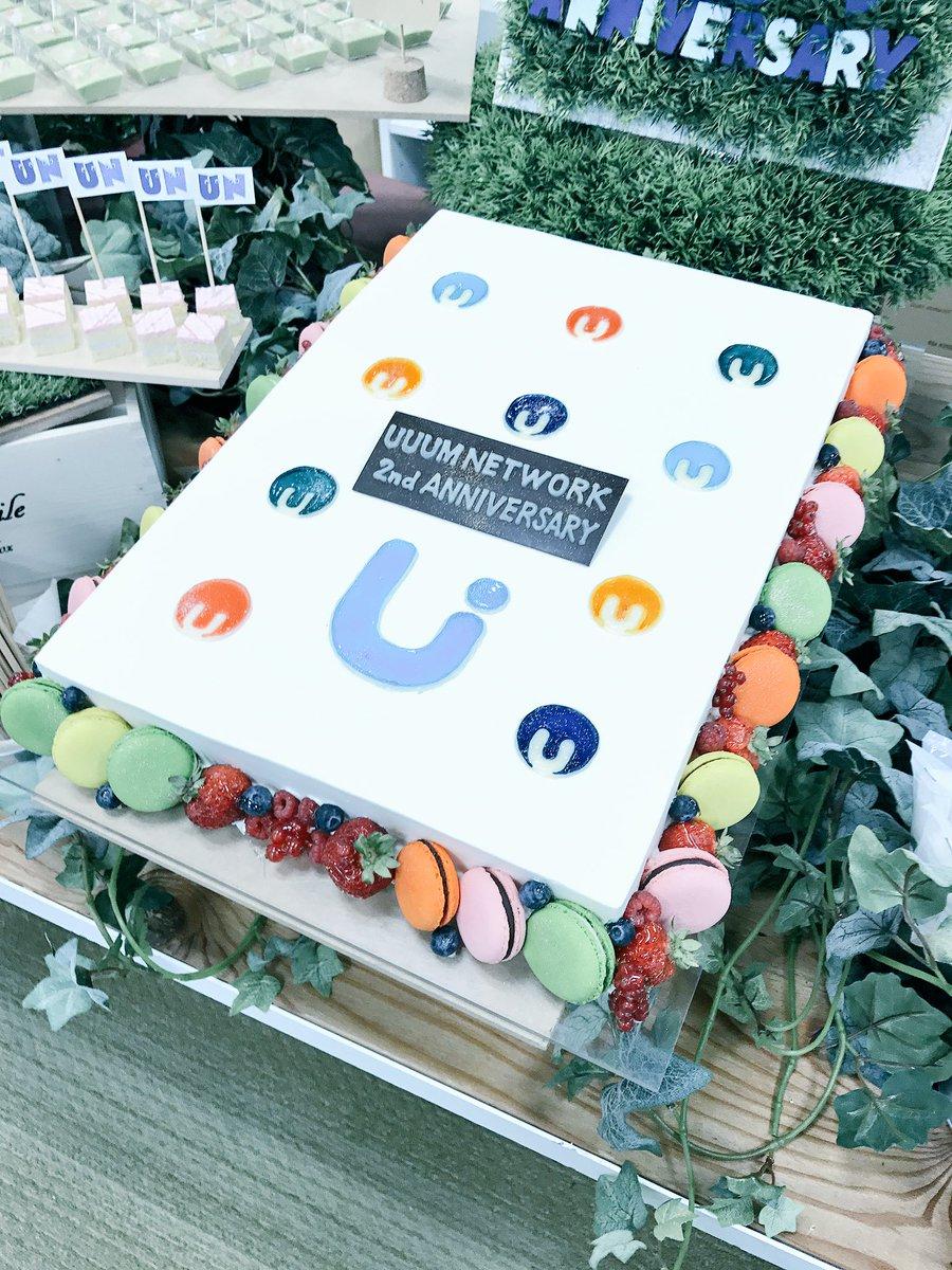 UUUM NETWORK 2周年パーティーでYouTuberと触れ合っております。 未来のスターたち…