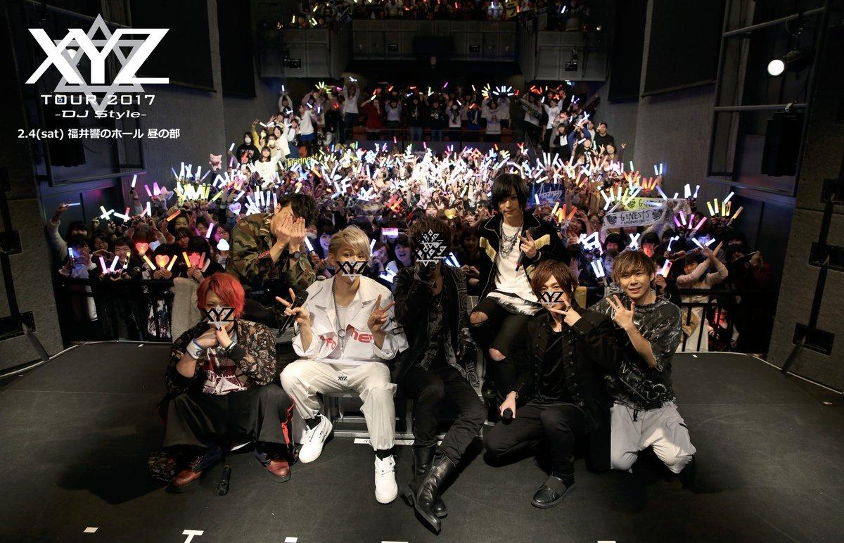 【XYZ TOUR 2017 -DJ Style-@福井公演 昼の部終了!】ご来場の皆様、ありがとう…