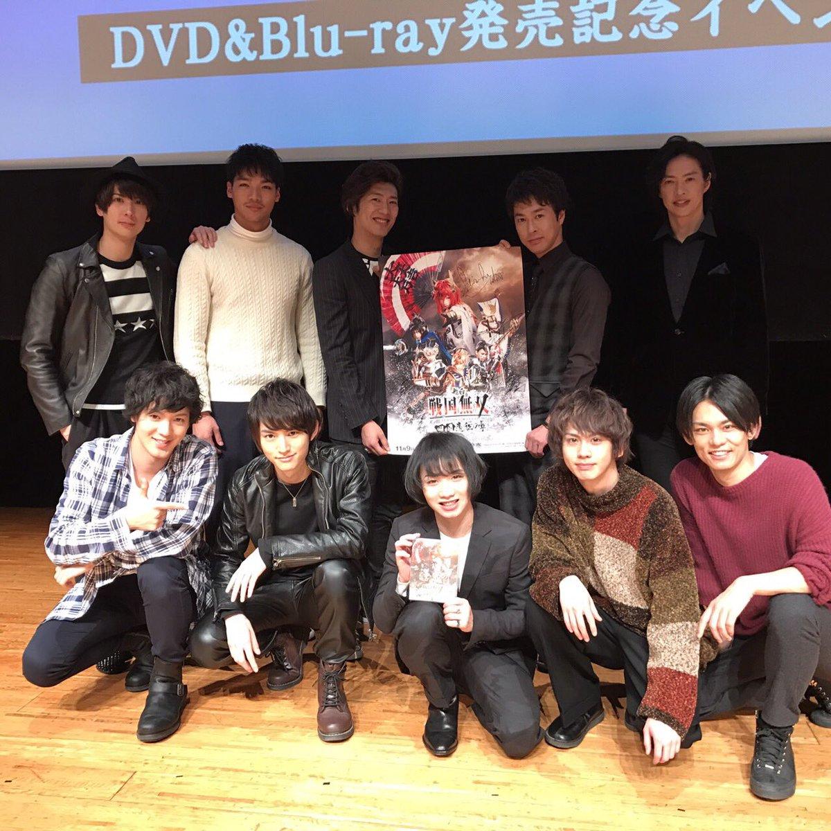 戦国無双DVD発売イベント終了しました!!  ご来場誠にありがとうございました!!  四国遠征の章 …