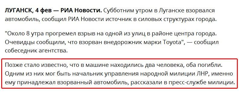 Украинец путешествовал по Польше в багажнике авто: в салоне было тесно - Цензор.НЕТ 2471