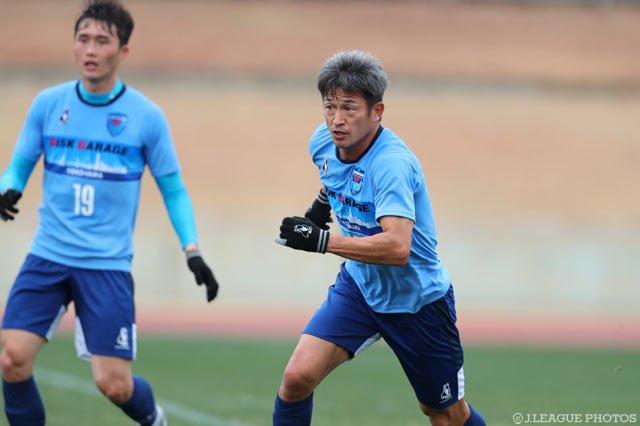 【#Jリーグ DAZNニューイヤーカップ】 #鹿島アントラーズ 0-1 #横浜FC  横浜FC(@y…