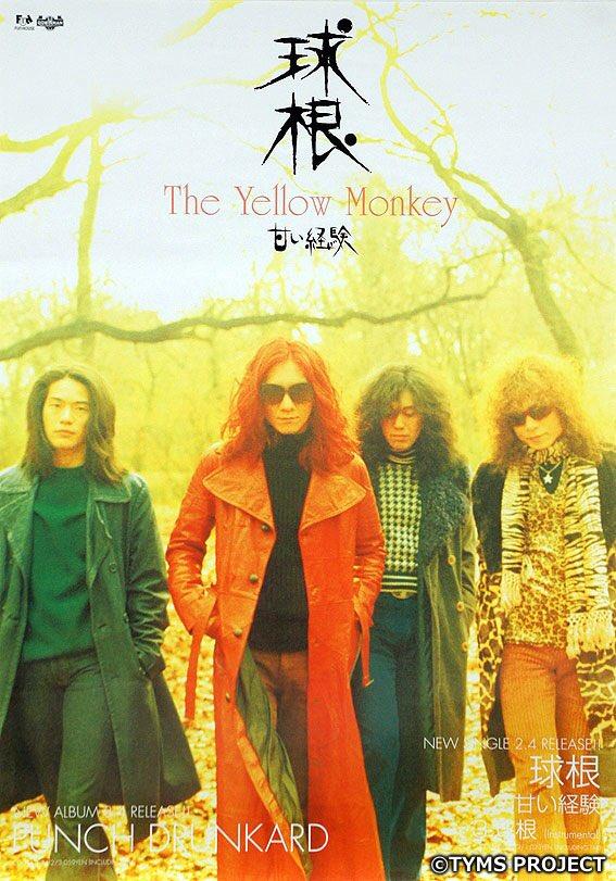 1998年2月4日は14thシングル『球根』の発売日です!  自身初シングルチャート1位を獲得した本…