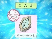 これ石鹸なんですが、完全にポケモンのリーフの石にしか見えない