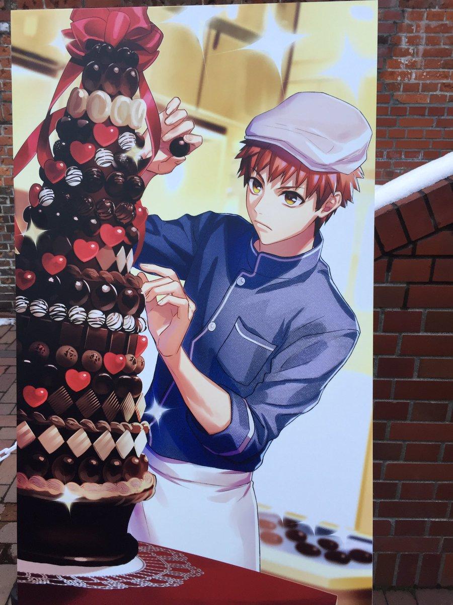 バレンタイン礼装 #FateGO