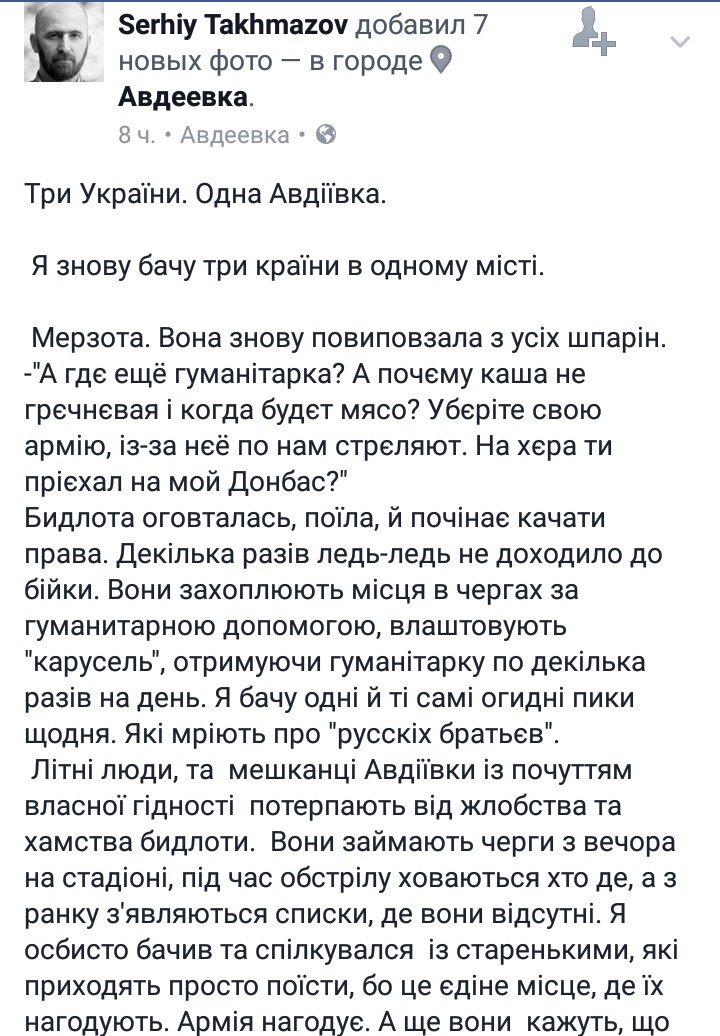 Аброськин показал последствия ночного обстрела боевиками Авдеевки - Цензор.НЕТ 5245
