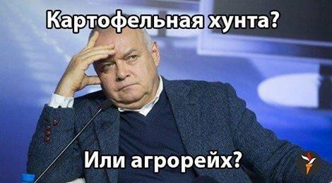 Лукашенко планирует в ближайшее время посетить Украину, - Ирина Геращенко - Цензор.НЕТ 4473