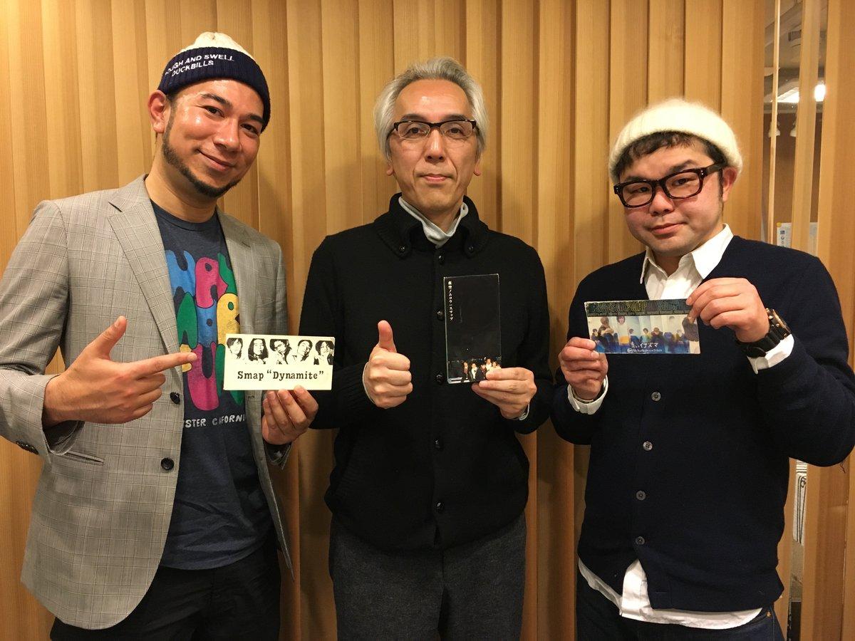 お二人が #SMAP に付けたキャッチコピーは・・ 西寺郷太さん『SMAPとは、国民のベストフレンド…