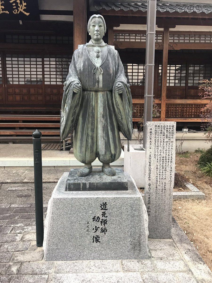 """b-rei on Twitter: """"桂川を渡る..."""