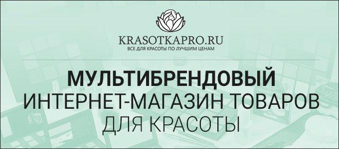 интернет магазины россии с бесплатной доставкой по всей россии