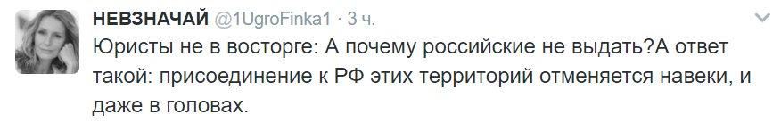 В США поняли, что русские не меняются, - экс-генсек НАТО Расмуссен - Цензор.НЕТ 3405